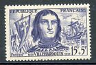 STAMP / TIMBRE FRANCE NEUF N° 1207 * VILLEHARDOUIN / NEUF CHARNIERE