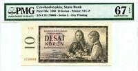 CZECHOSLOVAKIA 10 KORUN 1960 STATE BANK PICK 88 e LUCKY MONEY VALUE $320