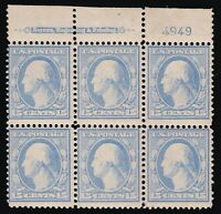 US #340 15c Washington PB6 Imprint Type V OG, NH (CV $1,175)