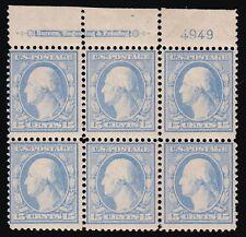 US #340 15c Washington PB6 Imprint Type V OG, NH (CV $1,175)
