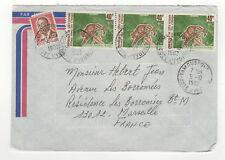 4 timbres sur lettre 1992 tampon Côte-d'Ivoire Yamoussoukro /L244