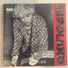 "Birdland Rock 'n' roll Nipper 1990 7"" LIMITED EDITION GATEFOLD UNIQUE EP paresseux 20"