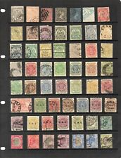 Transvaal Collection x 73 - all unchecked