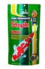 Hikari Staple Mini S 5kg Koi Goldfish Pond Comet Fish Food NEW AUS STOCK