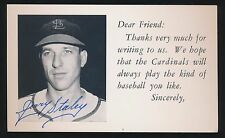 1953-54 St. Louis Cardinals Team Issue -GERRY STALEY *Autographed* d.2008