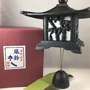 Japanese Wind Chime Nambu Cast Iron Black Bamboo Plum Lantern Bell Made in Japan