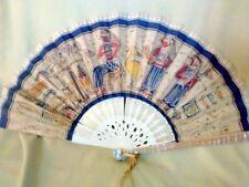 Vintage Egyptian Themed Folding Fan
