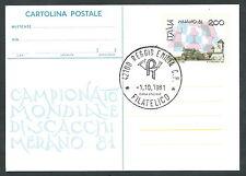 1981 ITALIA CARTOLINA POSTALE MERANO SCACCHI FDC