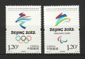 P.R. OF CHINA 2017-31 BEIJING 2022 WINTER OLYMPIC & PARALYMPIC GAME 2 STAMP MINT