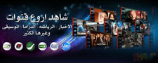 3 months Arabic IPTV Subscription for Openbox Sub Mag Android m3u smart tv Zgemm