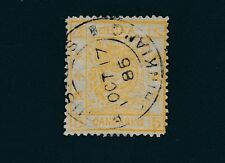 China EARLY ISSUE (1882-1883); 5c USED YELLOW; THIN PAPER; NICE CANCEL