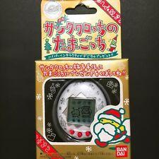 Tamagotchi Santa Claus Santaclautch White Virtual Pet Game Toy 1998 BANDAI NEW