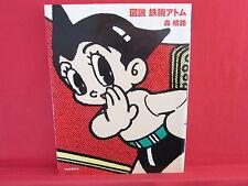 Astro Boy Analytics Art Book