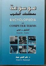 Encyclopedia of Computer Terms: English-Arabic