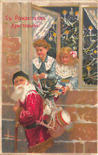 Christmas Red Suited Santa Claus Children Taking Their Toys Postcard
