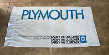Vtg Plymouth White Beach Towel 64 In X 32 In