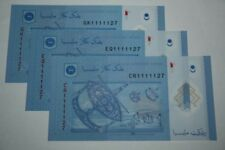 (PL) RM 1 CR/EQ/GK 1111127 UNC 3 PCS ALL SAME NUMBER NICE FANCY & ALMOST SOLID