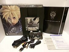 PS3 Playstation 3 Advent Children Console System limited ver. Japan 160GB RARE