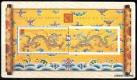 Canada Stamps 2000 SC#1837, Stamps, Chinese lunar new year of the dragon, S/S