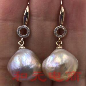 HUGE baroque purple south sea pearl earrings 18K gold earbob purple