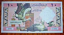 10 Dinars Banknote Algeria dated 1-1-1964 Very Fine  P 123a