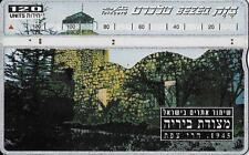 ISRAEL BEZEQ BEZEK PHONE CARD TELECARD 120 UNITS ISRAEL GATE 1945