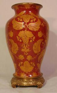 """Red Modern Chinese Vase Metal Mounts 16 1/2"""""""