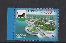 Russia 2011 350 anniversario città di Irkutsk 7451 Mnh
