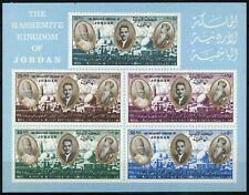 Jordan 1966 SG#MS740a Pope Pauls Visit To UN, MNH Optd M/S Cat £20 #E22768