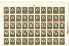 (I.B) South Africa Revenue : Duty Stamp 2c (complete sheet of 100)