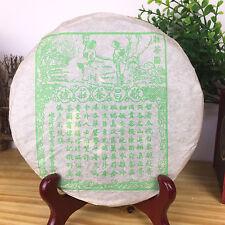 1990s Yunnan Jingchang Tea House Puerh Sheng Bing Raw/Sheng Pu'er Tea 357g/Cake