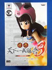 Dragon Ball Z DBZ CHICHI SCultures Figure Colosseum Tenkaichi 3 Banpresto NEW
