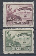 China (North East) 1950 Political Conference High-Values Reprints Mint (x2)