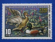 Russia (RD03) 1991 Russia Waterfowl Stamp (MNH)