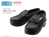 Azone 50cm Outfits 50cm Loafer III Black fit Obitsu 48/50cm body AZO2