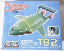 CLASSIC THUNDERBIRDS TB2 1/200 Scale Diecast Model Aoshima Miracle House Japan