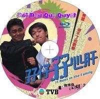 Đôi Bửu Quỷ Quyệt - Chau Tinh Tri - Phim Bo Hong Kong (Blu-ray) TVB - USLT