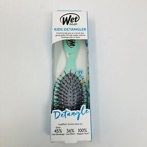 Wet Brush Kid's Detangler Intelliflex Bristles Painless Hair Brush Ice Cream NEW