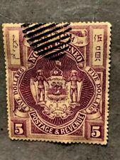 BRITISH COMMONWEALTH-NORTH BORNEO ,COAT OF ARMS 1889 /5 DOLLARS SCARE!!!!