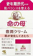 Kobayashi Pharmaceutical INOCHI NO HAHA Mother cream 40g From Japan
