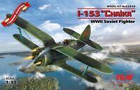 ICM 32010 I-153, WWII Soviet Fighter plastic model kit 1/32