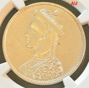 1911-1933 China Szechuan-Tibe Silver One Rupee Coin NGC L&M-359 AU Details