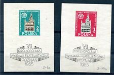 POLAND 1955 INTERNATIONAL STAMP EXHIBITION POZNAN SHEETS B102 B103 PERFECT MNH
