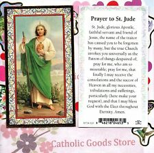 Saint Jude - Prayer to St. Jude - gold trim- Paperstock Holy Card