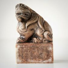 Antique Chinese Carved Foo Dog Lion Stone Soapstone Ink Stamp Seal  w/ Sketching