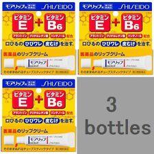 Lot3! Shiseido moilip N 8g x 3bottles, for lip cracking, sores and cheilitis