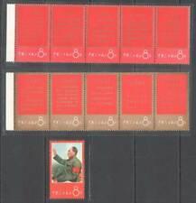 KS 1967 CHINA MAO ZEDONG MICHEL #966-976 UNIQUE SET MNH