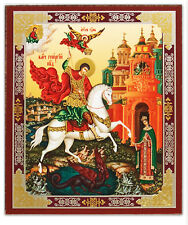 "Saint St George Dragon Icon 3"" Russian Wood Gold Silver Foil"