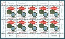 MONACO - Feuille N° 2641 - Feuille de 10 Timbres Neufs // 2008 - NUMISMATIQUE