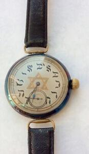Judaica watch antique